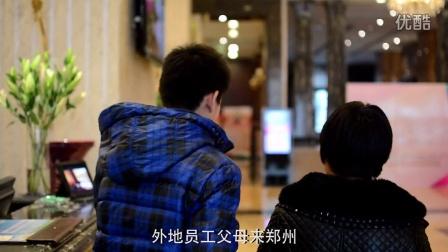 海容大酒店自制微宣传片——关怀海容