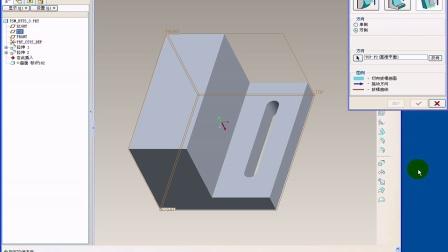 ProE  由边线建立内部混合相切曲面