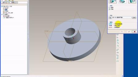 ProE  由边线建立外部混合相切曲面