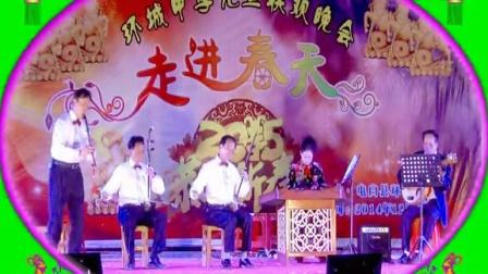巴乌独奏: (阿佤人民唱新歌) 电白区环城中学