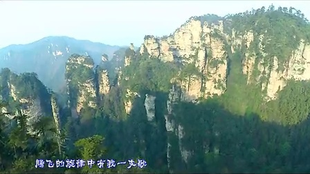 全椒姑娘刘武晛《我和改革的祖国》