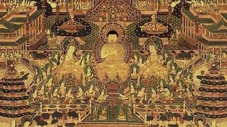 千年菩提路·中国名寺高僧·完整版06净土信仰(下)