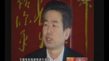 专访庆阳市司法局局长梁世刚~1