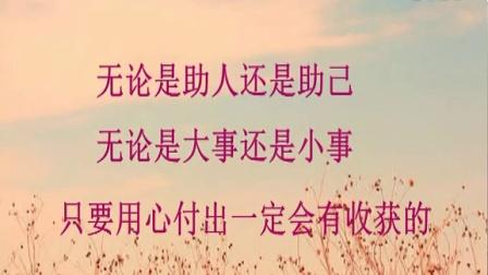 《谢谢你》王海力手语音乐