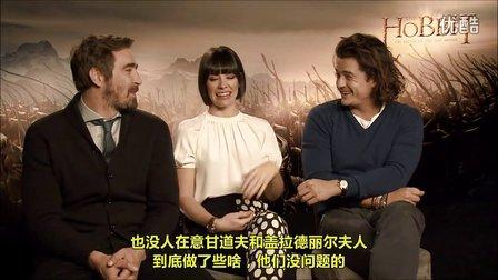 霍比特人3宣传:Anglophile频道专访密林组(中文字幕)佩佩给开花抢刀