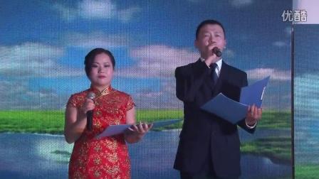 006-2西航港社区医院迎春晚会[新年你好]