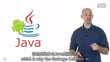 【译】Garbage Collection in Android