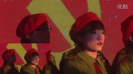 006-24西航港社区医院迎春晚会[大合唱歌唱祖国]
