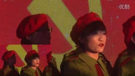 006-24西航港社区医院迎春晚会[歌唱祖国]