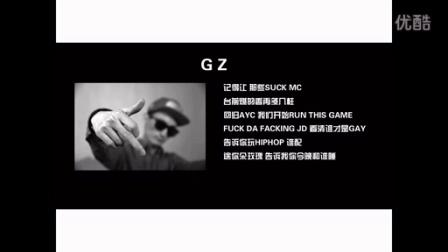 WE RUN DA AYC 字幕版MV