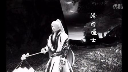 逝去的时光,永恒的快乐——追忆剑网3(DJ版)