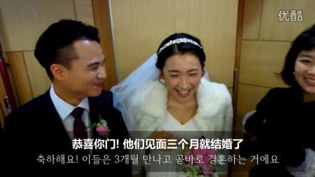 姐姐朋友的婚礼 - 친구의 결혼식