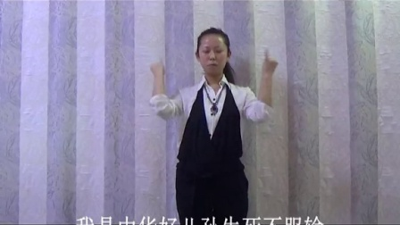 2015春晚《中华好儿孙》王海力手语音乐