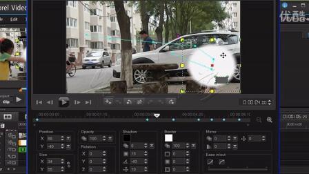 会声会影x8新增功能——视频遮罩制作与使用