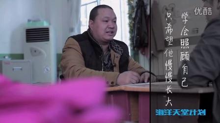 笨小孩-王高磊