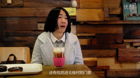 """""""猫爪印记 访谈录""""——95后女孩  环游中国"""