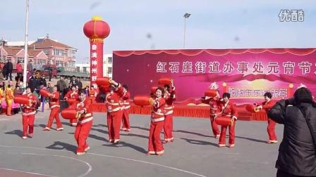青岛西海岸大窑舞蹈队 红石崖庆元宵文艺汇演 张灯结彩