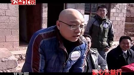 【常用传播】  北广传媒 - 公益北京_11min