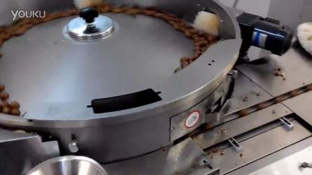 杏仁糖高速理料包装机