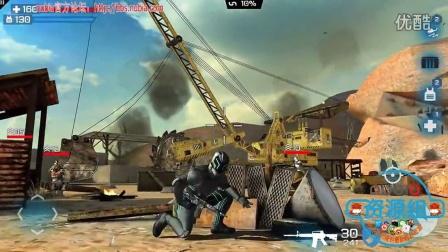 杀戮之旅Overkill 3_游戏介绍