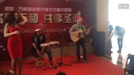 外籍乐队pop 北京西林 天津