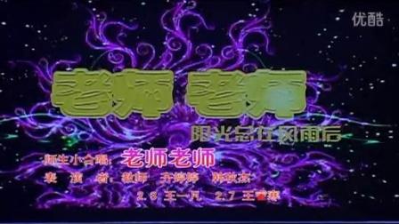 2014年沈阳第35中学艺术节part5