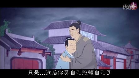 永明延寿大师的故事(第一集)