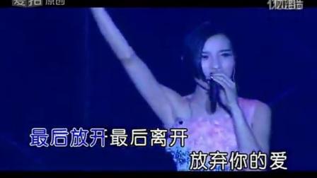 中国梦金华情巨星演唱会吴贞花心萝卜菜现场版