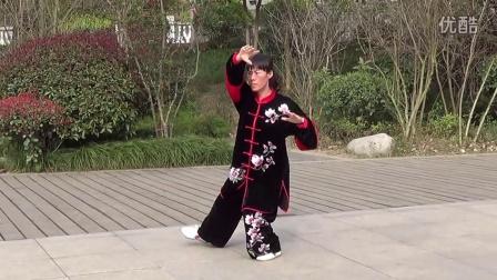 郎春萍表演 太极拳