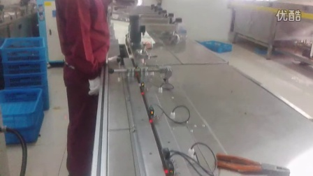 方块巧克力理料高速包装机
