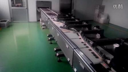 方片巧克力1托1整理线高速包装机