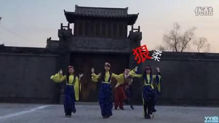 【蛋画江湖】⊹⊱ 新神曲:我的洗发水MV