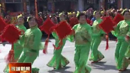 黎城县电视台报道县老干局、老体协上街闹元宵节目
