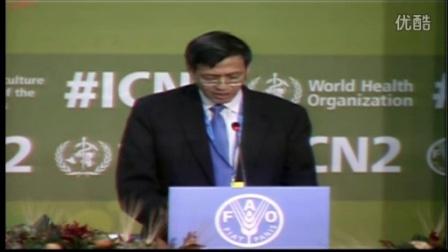 国际食物政策研究所(IFPRI)所长樊胜根在第二届国际营养大会上的讲话