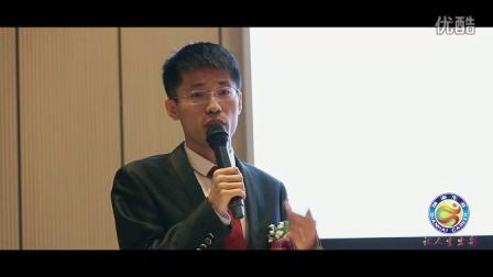 【前海生涯】首届海峡两岸中学生涯教育高峰论坛——《中学生涯教育服务行业发展与展望》李超秘书长