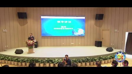 【前海生涯】首届海峡两岸中学生涯教育高峰论坛--深圳市教育局范坤副局长讲话