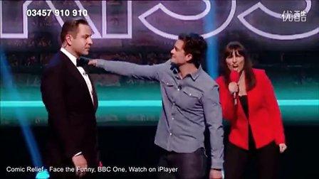 Orlando Bloom's Kiss with David Walliams on Comic Relief