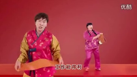 【Running Man 】李光洙 X 魯芬【新年能得利】賀年歌 FRUTIPS