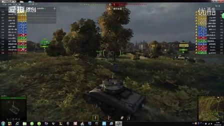 坦克世界手残解说,视频最后有亮点