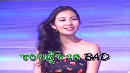 Take Me Out Thailand(Sornram)9 June 2012