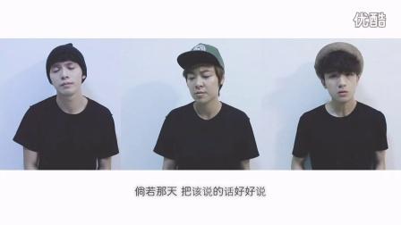 林俊杰 -「8首情歌合拼Medley」(DJ2- Danny, Jieying, Justin)