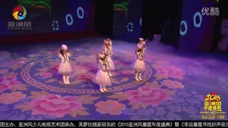 亚洲风版中国功夫+中国舞《可爱颂》