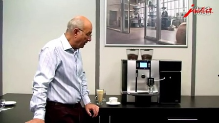 JURA GIGA X7 Pro - Product Demonstration