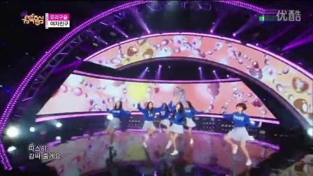 150321 GFriend (여자친구) - Glass Bead (유리구슬) @ Music Core
