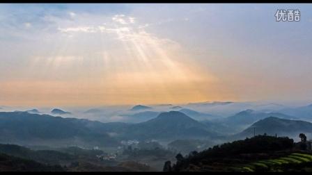 中国灵山(延时摄影)