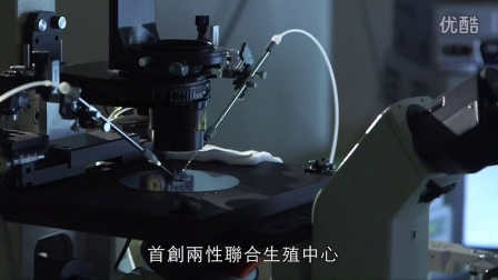 台湾长庚医院国际医疗中心简介