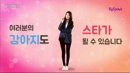 GFriend综艺—女朋友!请照顾好狗狗们 预告 4月14日首播