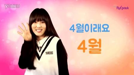 GFriend综艺—女朋友!请照顾好狗狗们 预告2 4月14日首播