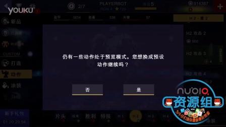 铁甲钢拳冠军赛_预告片
