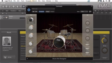DrumBeatRhyLogicProX-12
